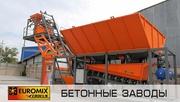 Мобильный бетонный завод EUROMIX CROCUS 30/750.4.5 COMPACT 2 СКИП