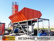 Мобильный бетонный завод EUROMIX CROCUS 30/750.4 COMPACT