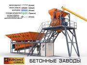 Мобильный бетонный завод EUROMIX CROCUS 45/1150 COMPACT 2 СКИП