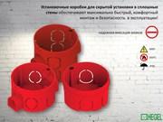 Коробки установочные для сплошных стен КУ-1101, 1102, 1103, 1104, 1105, 1105